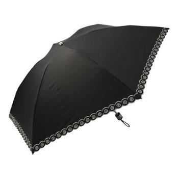 <オーロラ>  晴雨兼用パラソルミニ フラワー