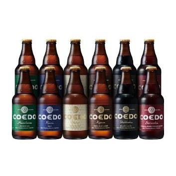 コエドビール12本セット(6種・12本入)