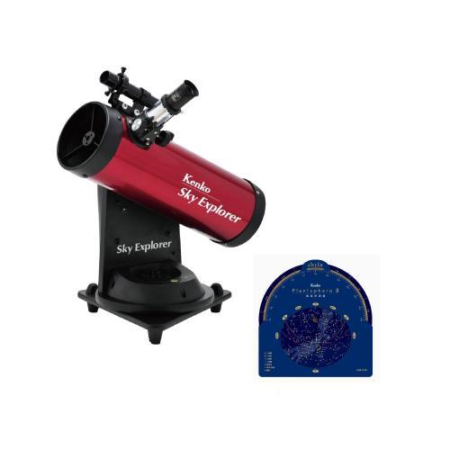 【期間限定特別企画】<Kenko>自動追尾機能搭載の天体望遠鏡 ANAセレクション特別セット