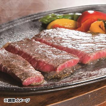 【高橋畜産】山形牛モモステーキ 2枚