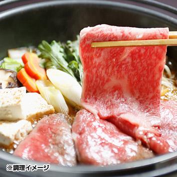 【高橋畜産】山形牛すき焼き 500g