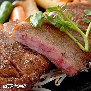京都大橋亭 近江牛サーロインステーキ 3枚