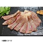 <川口又治商店>生粋かながわ牛サーロインステーキ 3枚
