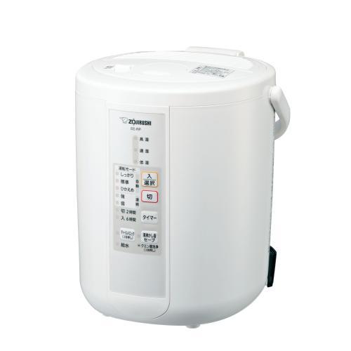 <象印>スチーム式加湿器 EE-RP35-WA