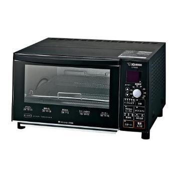 <象印>オーブントースター「こんがり倶楽部」 ET-GN30-BZ