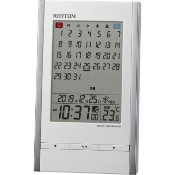 <リズム時計>デジタル電波クロック フィットウェーブカレンダーD210