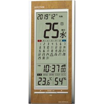 <リズム時計>デジタル電波クロック フィットウェーブカレンダーD219