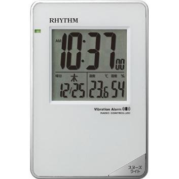 <リズム時計>デジタル電波トラベルクロック フィットウェーブD211