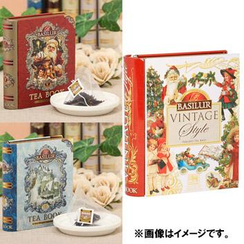 <BASILUR TEA> クリスマス・ミニブック缶3缶セット
