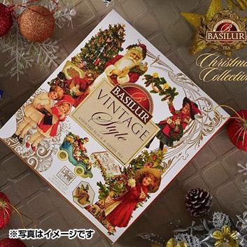 <BASILUR TEA> クリスマス限定ヴィンテージコレクション