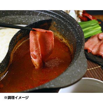 仔牛牛タンと麻辣火鍋スープ
