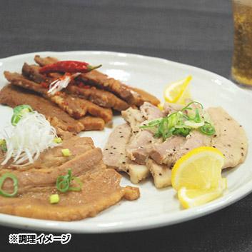 オリジナル焼き豚セット(醤油、麻辣、塩レモンペッパー)