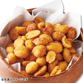ミッドリーフ ハニーローストピーナッツ 3缶