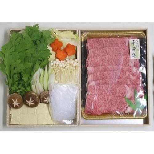 京料理【美濃吉】京丹波平井牛のしゃぶしゃぶ 2~3人前