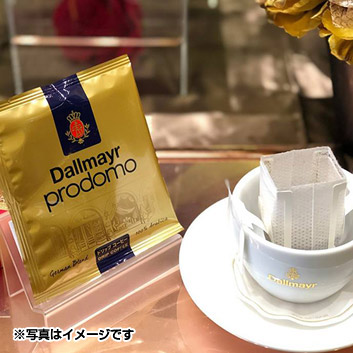 【ダルマイヤー】ドリップコーヒーギフト