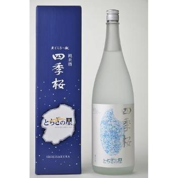 四季桜 とちぎの星純米酒