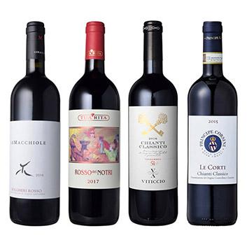 【送料無料】 【神の雫特集】イタリアトスカーナ州赤ワイン4本セット