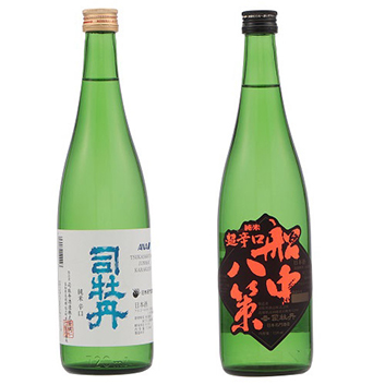 <司牡丹>ANA機内搭載日本酒セット
