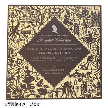 アンデルセン チョコレート クラシック 4フレーバーギフト