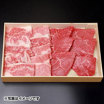 <日山>国産牛バラ、モモ焼肉