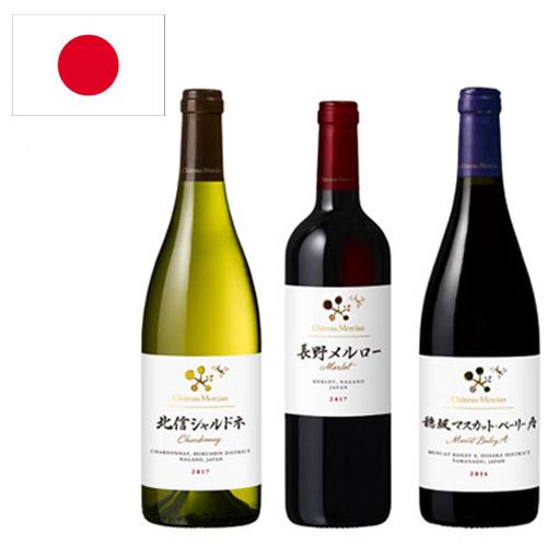 【送料無料】A-styleソムリエが選んだ、世界が注目する日本ワインを愉しむ3本セット