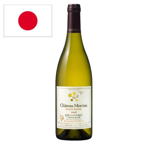 <シャトー・メルシャン>北信シャルドネ RGC 千曲川左岸収穫【2016】(白ワイン)