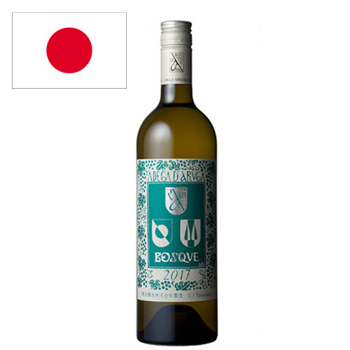 <勝沼醸造>アルガーノ・ボシケ【2017】(白ワイン)