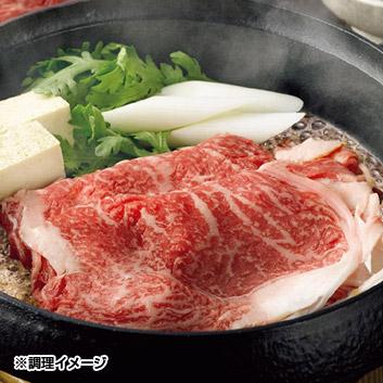 【農場HACCP認証】蔵王黒毛和牛ロースすき焼き 特製割り下セット