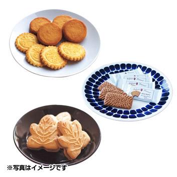 成城石井直輸入クッキーセット