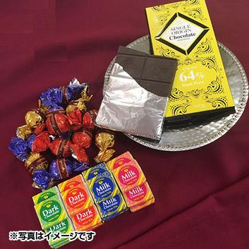 <成城石井>人気チョコアソート600g