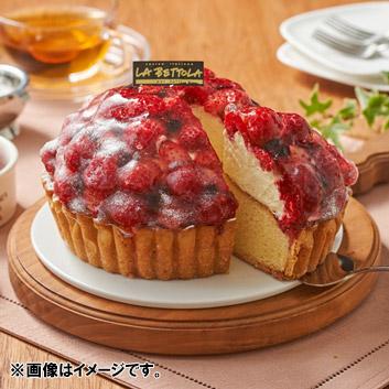 ラベットラ・ペルトゥッティ新宿本店<br>タルトケーキ ベリーオンパレード