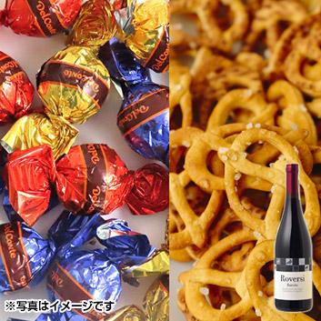赤ワイン&人気おつまみセット