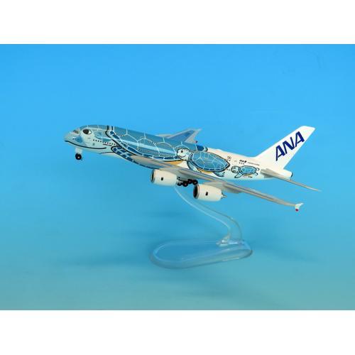 <ANAオリジナル>NH50063 1:500 A380 JA381A ANAブルー(WiFiレドーム・ギアつき )  ABS完成品