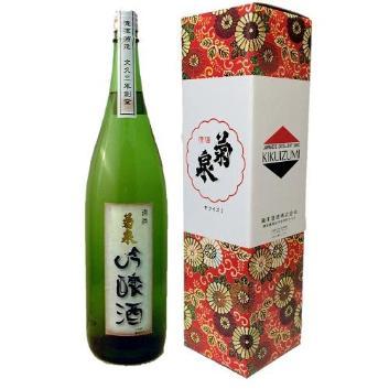 菊泉 吟醸酒