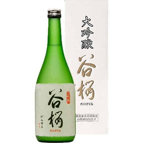 大吟醸 谷櫻