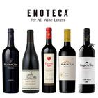 品種別!濃厚赤ワイン5本セット(エノテカ)