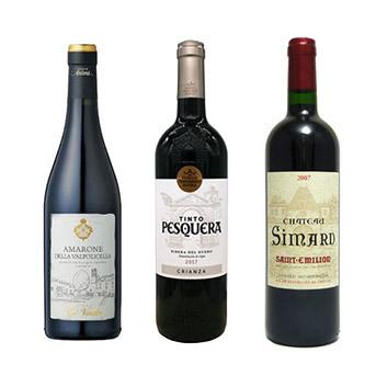 【送料無料】A-styleソムリエが選んだ、特別な日の洋食と愉しみたいリッチな赤ワイン3本セット