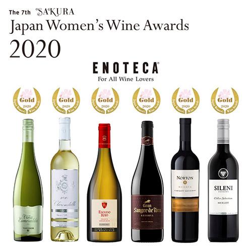 【送料無料】サクラアワード2020金賞受賞6本セット(エノテカ)