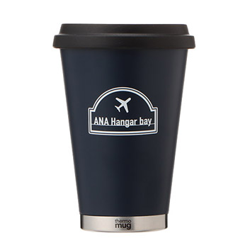 <ANA Hangar bay Kitchen>サーモマグ モバイルタンブラーミニ