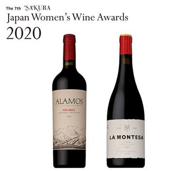 【送料無料】サクラアワード 2020年ダブルゴールド受賞赤ワイン2本セット