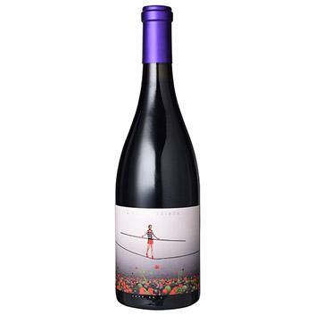 <カ・ネストラック>レキリブリスタ・ティント【2015】(赤ワイン)