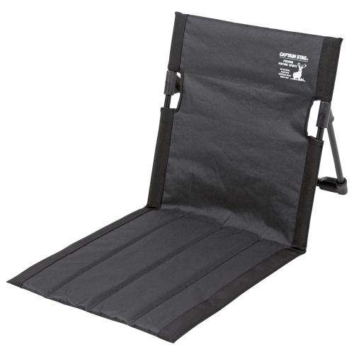 <キャプテンスタッグ>グラシア フィールド座椅子