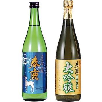 <春鹿>夏の生酒・純米大吟醸セット