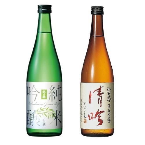 <越の誉>夏の生酒・蔵の定番純米吟醸セット
