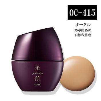 <コーセー米肌>つやしずく スキンケアファンデーション(13mL)