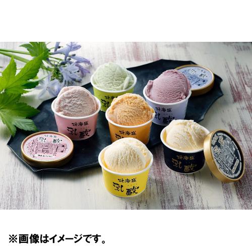 乳蔵北海道アイスクリーム6種16個