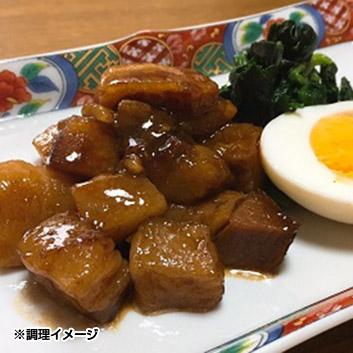 イベリコ豚ほろほろ角煮セット