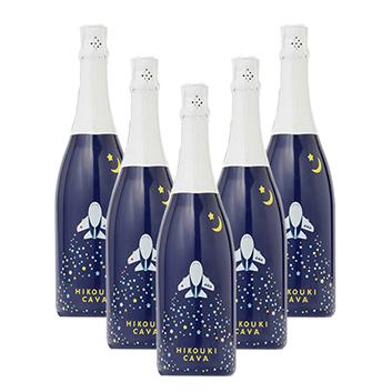 <ANAオリジナル>HIKOUKI CAVA(飛行機カヴァ)星空5本セット【2016】(白スパークリングワイン)