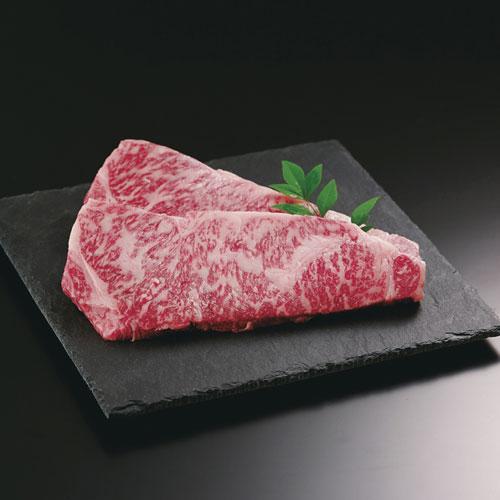 黒毛和牛ロースステーキ用