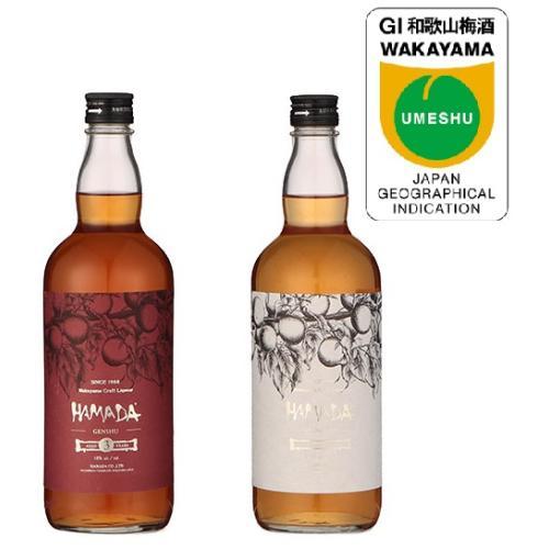 梅酒HAMADA Red&White 2本セット